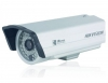 Hikvision DS-2CD892P-IR3